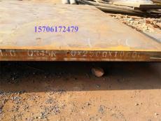 常州Q235B宽厚钢板数控切割零割配重块
