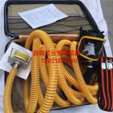 10米自吸式長管呼吸器