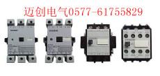 3TF47220X-0西門子交流接觸器