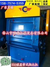 肇慶自動噴砂機肇慶電鍍掛具拋丸機廠家