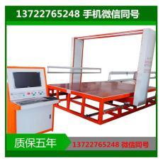 安徽芜湖直销eps线条切割机优质定制厂家