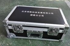 电力设备包装箱