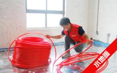 上海300平米别墅水地暖进口燃气壁挂炉价格