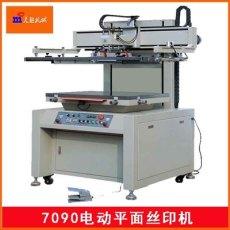 廠家直銷半自動圓面單色絲印機400A
