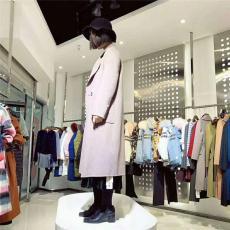 郑州汇品惠新服饰有限公司招羊绒大衣代卖商高品质低价位
