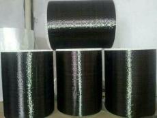 宁波碳纤维布销售价格