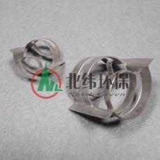 金属共轭环