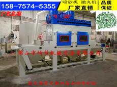 熱交換器噴砂機/熱交換器自動噴砂機