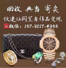 重庆卡地亚宝格丽梵克雅宝手镯戒指项链回收