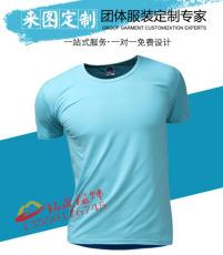 泸州搞活动T恤广告衫