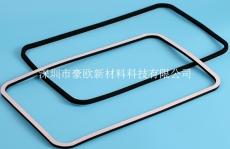 豪欧新材料模切背胶制品生产厂家