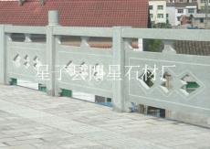 专业生产定做电脑雕刻石材护栏河道景观石