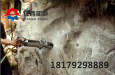 广东隧道墙面开采分裂切割机江西凯奥劈石机