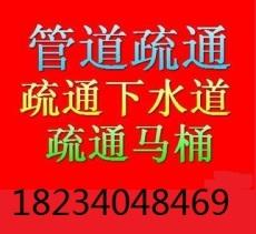 太原平阳路专业师傅疏通马桶地漏浴缸下水道