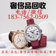 重庆回收抵押手表观音桥哪里可以回收手表