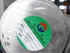 GH3030高温合金