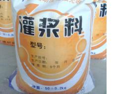 广西南宁市皖江专业生产灌浆料厂家直销