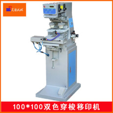 廠家供應單色非標油墨移印機30CM尺子移印機