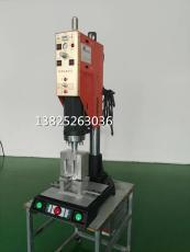惠州超聲波焊接機1超聲波模具1超聲波加工