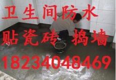 太原桥东街专业疏通下水道马桶安装暖气马桶