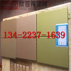 鋁單板安裝效果廠家電話