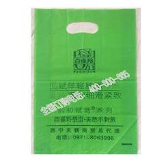 供青海塑料袋和西宁塑料包装袋厂家