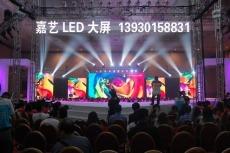石家庄舞台LED显示屏大屏租赁搭建纯工厂