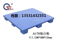 深圳市乔丰塑胶卡板深圳塑料卡板