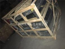 杭州定做物流按摩椅木架