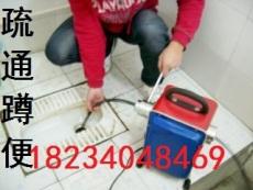 太原体育路维修水管安装水龙头热水器混水阀