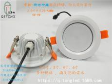 自主研發防水筒燈外殼2.5寸歐式天花燈外殼