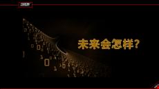 广州微信公众号平台吸粉马克狗微信推广重