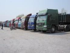 上海到汕尾市海丰县搬家货车费用