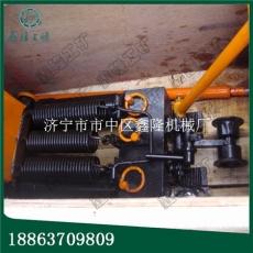 液压轨缝调整器一台机器两个功能