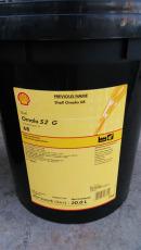 厦门优质壳牌液压油壳牌可耐压S2G68齿轮油
