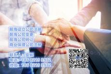 深圳非融资性担保公司牌照审批