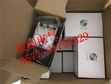 天水二一三塑壳断路器GSM1-63L/3300