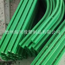 绿色高分子聚乙烯链条导轨加工