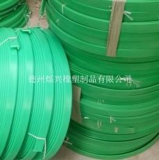 尼龙链条导轨烁兴橡塑PE塑料耐磨条