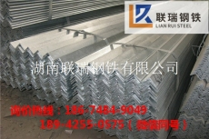 湖南岳陽熱鍍鋅角鋼價格