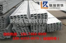 湖南永州熱鍍鋅槽鋼批發價格