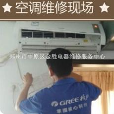 郑州市中原区格力空调维修售后服务