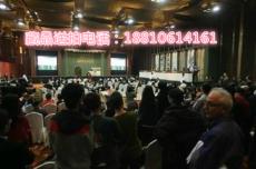 北京匡时拍卖2017年瓷器成交记录哪可以找到