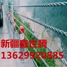 新疆钢丝绳护栏规格钢索护栏厂家供应