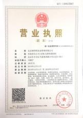 办理大兴区食品流通许可证审批流程
