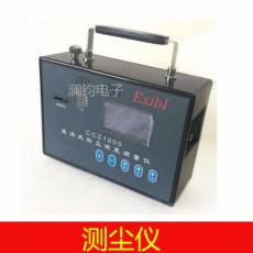 供瀾鈞CCZ1000直讀式粉塵濃度測量儀價格低