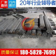 宁波供应工业纯铁WDT01圆棒DCT04纯铁