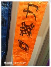 8米5吨扁平彩色吊装带生产厂家报价标准-冀