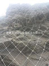 新疆山体防护网生产及施工