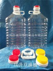 福双沈阳4升油桶生产厂家务实进取创新